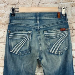 Seven for all mankind size 24 jeans dojo jeans